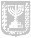 Logo Comunidad Judía gris